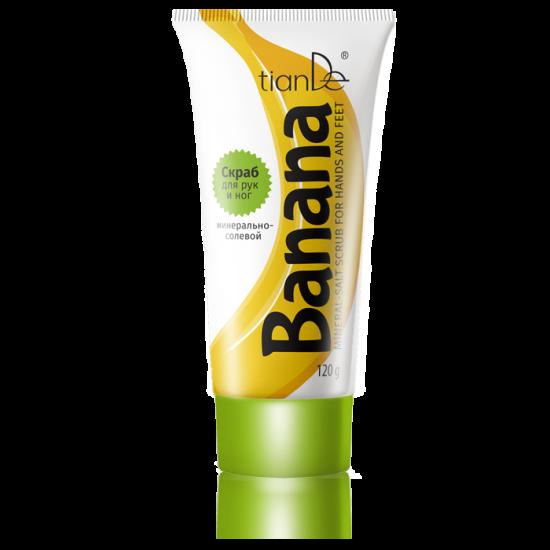 Минерально-солевой скраб для рук и ног «Банан»