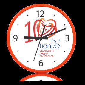 Часы настенные «10 лет TianDe» (оранжевые)