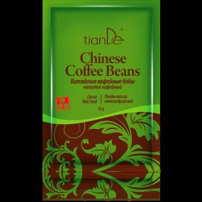 Напиток кофейный ''Китайские кофейные бобы'' (плоды кассии александрийской)