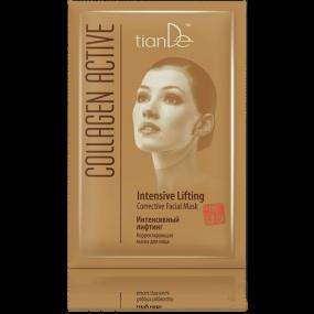 Корректирующая маска для лица ''Интенсивный лифтинг'' Collagen Active