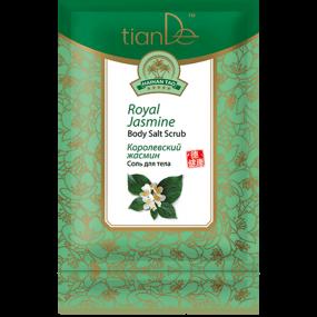 Соль для тела ''Королевский жасмин'' Hainan Tao