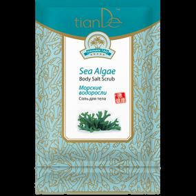 Соль для тела ''Морские водоросли'' Hainan Tao