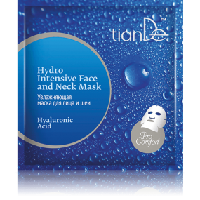 Увлажняющая маска для лица и шеи ''Гиалуроновая кислота'' Pro-Comfort