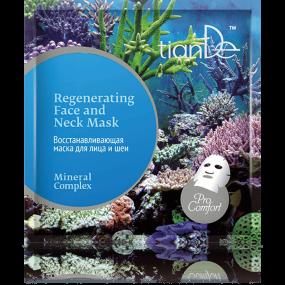 Восстанавливающая маска для лица и шеи ''Минеральный комплекс'' Pro-Comfort