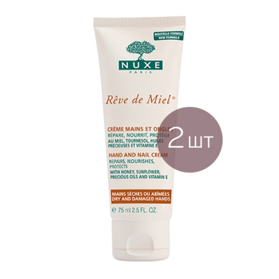 Нюкс Рэв Де Мьель Крем для рук и ногтей (2 штуки) Nuxe Reve de Miel Hand and nail cream
