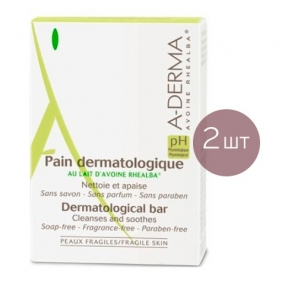 А-Дерма Мыло дермокосметическое (2 штуки) A-Derma Dermatological Bar