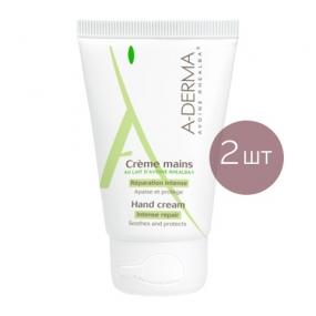 А-Дерма Крем для рук (2 штуки) A-Derma Hand Cream