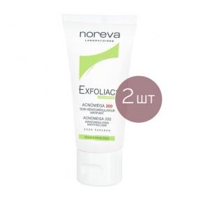 Норева Эксфолиак Акномега 200 (2 штуки) Noreva Exfoliac Acnomega 200