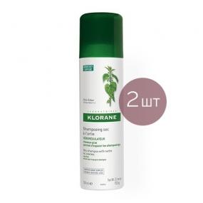 Клоран Шампунь сухой с экстрактом Крапивы (2 штуки) Klorane Dry shampoo with nettle